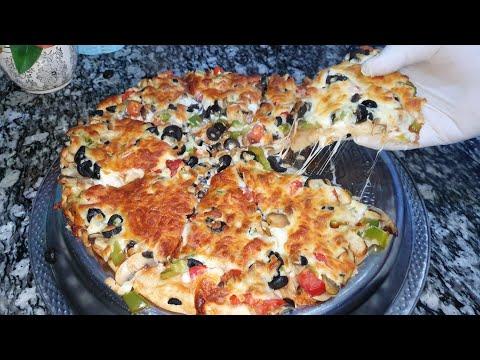 صورة  طريقة عمل البيتزا عمل عجينة بيتزا المطاعم المطاطيه البيضاء وسر الطعم الاصلي بأسهل طريقه طريقة عمل البيتزا من يوتيوب