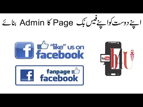 How to Make Someone Admin on Your Facebook Page