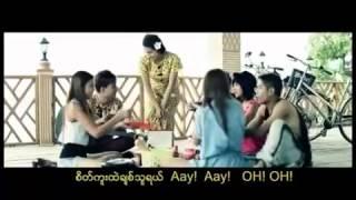 Sate Khu Yin Chit Thu - Thar Thar