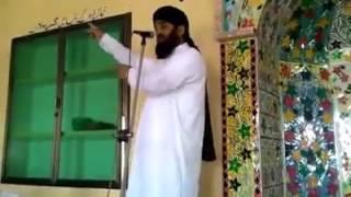 Allama Abid Hussain Chishti.....bayan shan e aulia Allah.