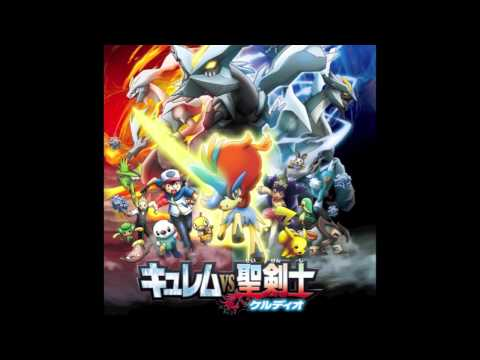 Pokemon Movie 15: Kyurem VS The Sacred Swordsman: Keldeo- Yajirushi ni Natte