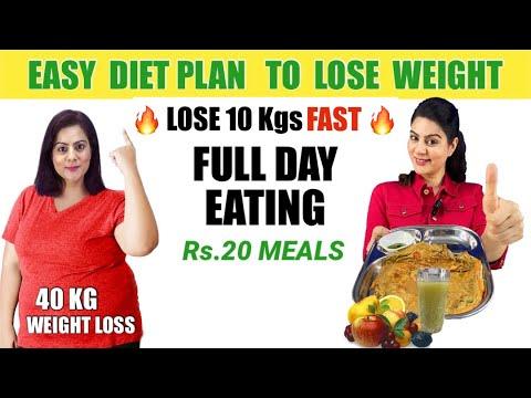 Diet Plan to Lose Weight Fast in Hindi | Lose 10 Kgs in 10 Days |  वजन घटने का जबरदस्त डाइट प्लान