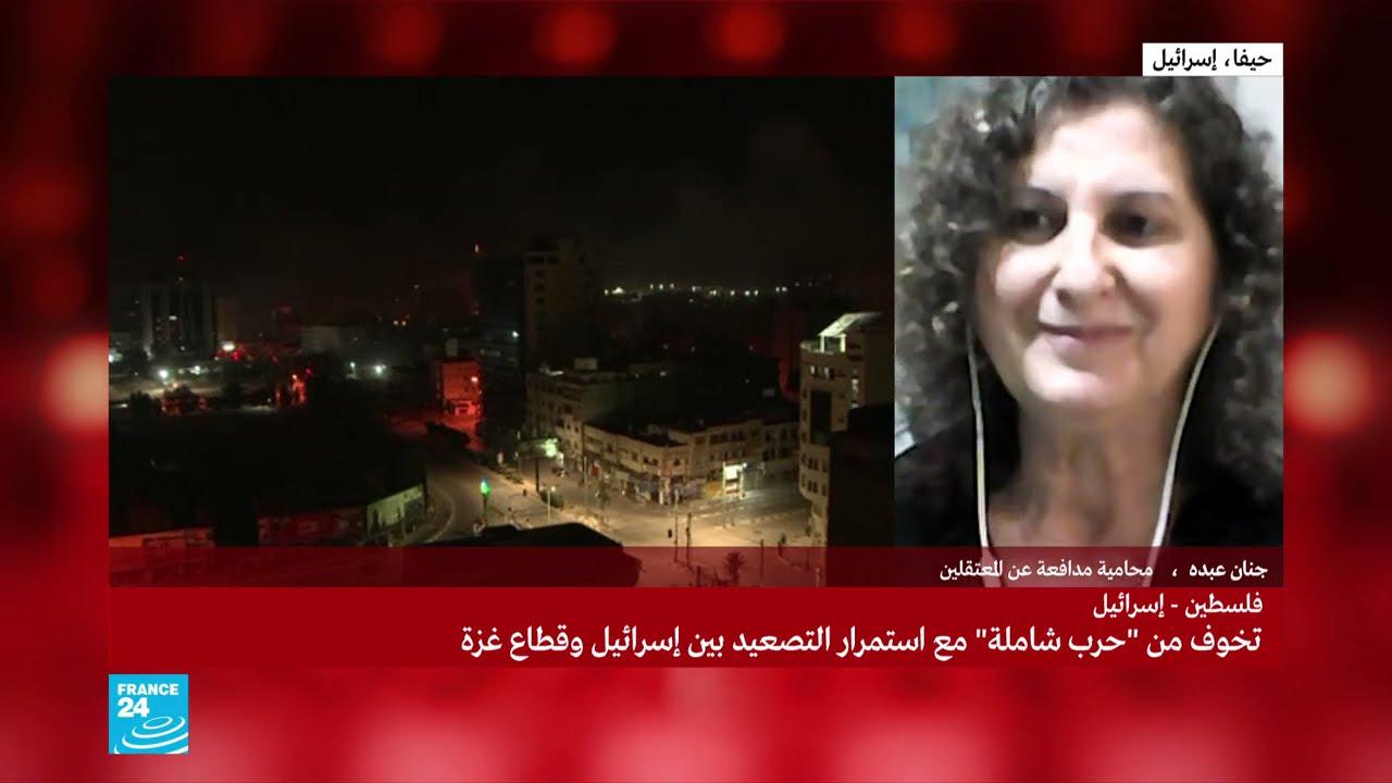 المحامية جنان عبده حول المظاهرات في حيفا ومصطلح -عرب إسرائيل-  - نشر قبل 25 دقيقة