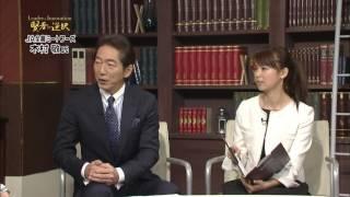 【賢者の選択】  JA全農ミートフーズ   代表取締役 社長対談テレビ番組 Japanese company president interview! CEO TV