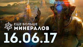 ☕ ЕБМ 16 июня Игровые новости | Destiny 2, Dark Souls и DOOM,  фильмы по Borderlands