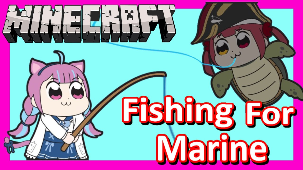 【Hololive】Aqua Fishing For Marine【Minecraft】【Eng Sub】