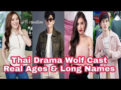 Thai Drama Wolf Cast Real Ages & Real Long Names | FK Creation
