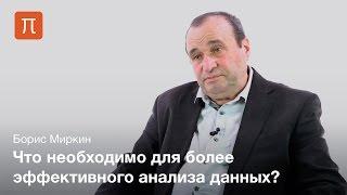 видео МНОГОМЕРНЫЙ СТАТИСТИЧЕСКИЙ АНАЛИЗ