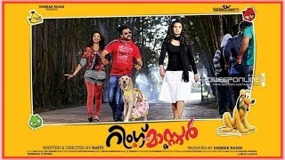 Download Hindi Video Songs - Kannimasam Vannu Chernnal - Super song from RING MASTER starring Dileep