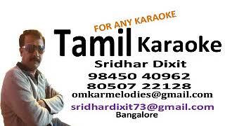 THE LIFE OF RAM KARAOKE 96 2018 Pradeep Kumar Sridhar Dixit Karaoke 9845040962