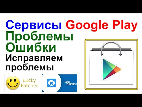 регионального все сервисы гугл плей напоезд Санкт-Петербург