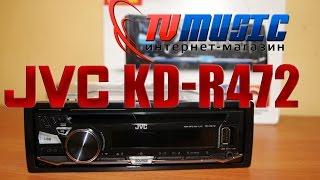 JVC KD-R472. Обзор мощной автомагнитолы по минимальной цене.