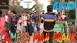 #Camera_man prank//on people reaction//Eco park//India//W.B//By★TRK//.. Veery Funny