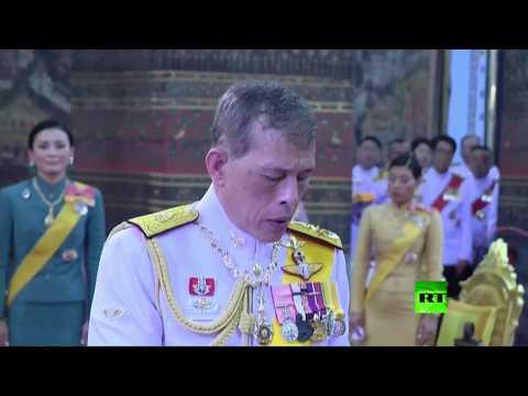 ملك تايلاند يجرد زوجته الجديدة من ألقابها الملكية ورتبها العسكرية  - نشر قبل 15 دقيقة