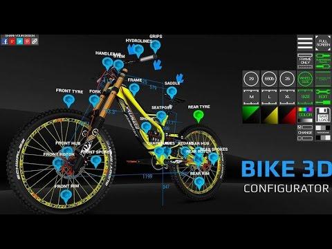 Bike 3D Configurator - Симулятор настройки горных велосипедов на Android