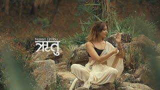 Ritu - Naren Limbu (Teaser)