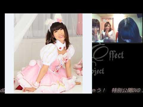 3rdDivAコメント動画03~ぴよひな~卒業ワンマン特別DVDよりpickpart
