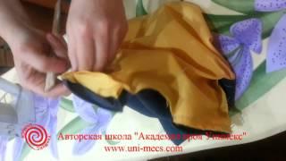 Жилеточный метод - уроки шитья для начинающих из серии Технология пошива от Академии кроя Унимекс