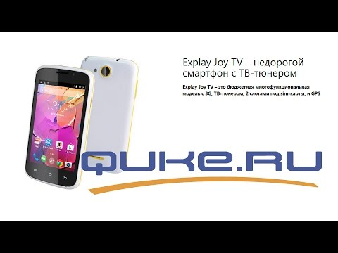 Explay JoyTV обзор