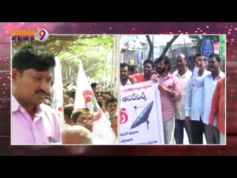 Cable Operators Stop Broadcasting Across telugu states During Prime Time | Prime9 News
