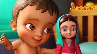 Chinna Papa Bomma  | Telugu Rhymes for Children | Infobells