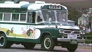 1966(昭和41)年製のいすゞBXD30型。路線バス引退後に定期観光バスとし...