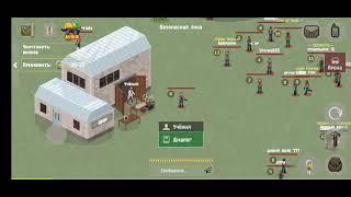 Прохождение игры зомби онлайн