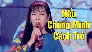 Nếu Chúng Mình Cách Trở - Vũ Tuấn, Lan Hương | Nhạc Vàng Bolero Hay Tê Tái MV HD