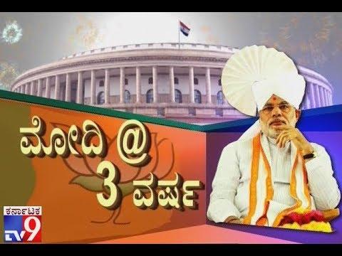 Modi @ 3 Varsha: 3 Years Of Modi Govt Performed on Economic Front