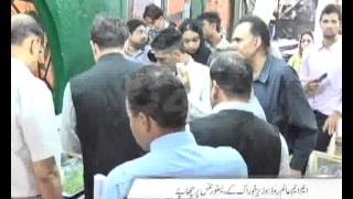 PML N Bilal Yasin & Food Authority Sealed Dhaba & Memories Restaurant MM Alam Road Due Bad Clean Arr
