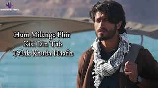 Gambar cover Khuda Haafiz Title Track -khuda hafiz song (LYRICS)vidyut jammawal ft. Mithoon