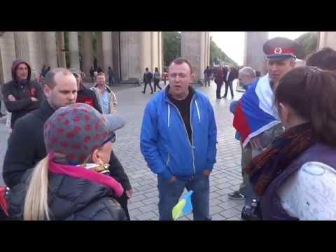 Украинско-российские дебаты у Бранденбургских ворот Берлина