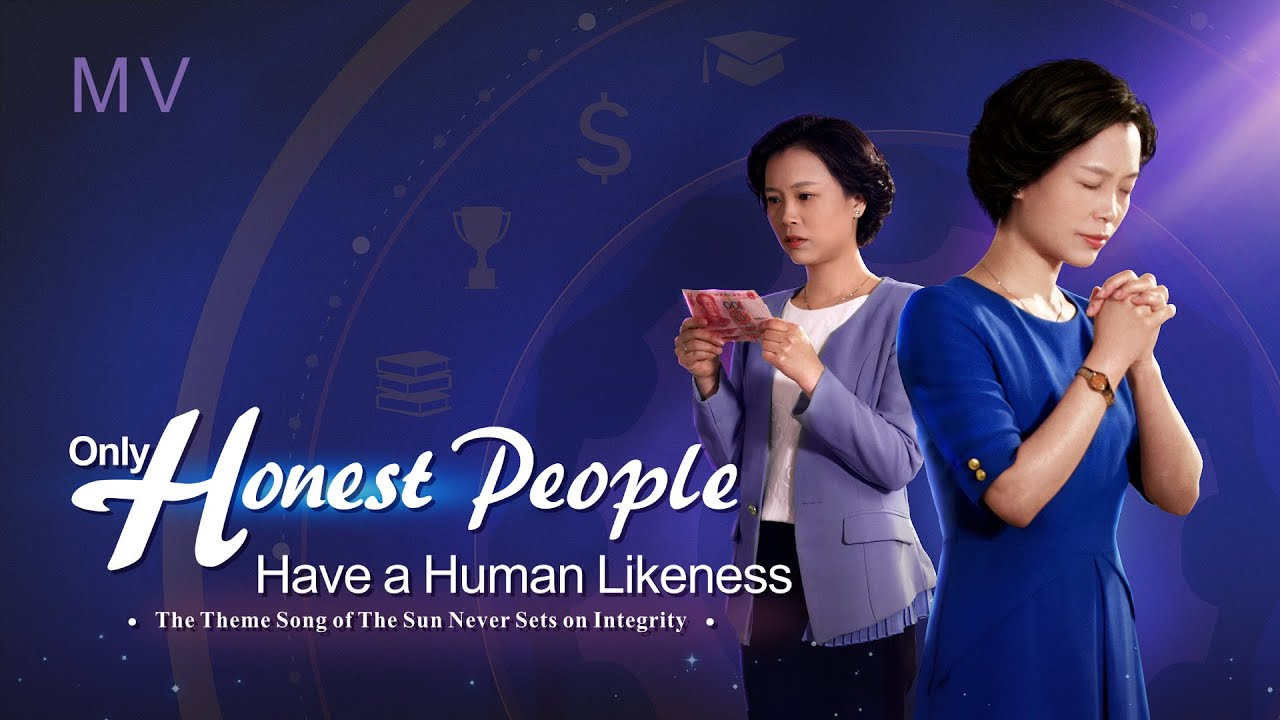 """Christian Music Video """"Only Honest People Have a Human Likeness"""""""