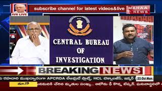 CBI Arrests Deputy SP Devender Kumar in Connection with Bribery   IVR Analysis #4   Mahaa News