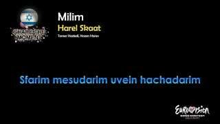 "Harel Skaat - ""Milim"" (Israel) - [Karaoke version]"