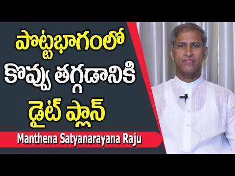 Best Diet to Lose Weight  / Weight Loss Tips || Manthena Satyanarayana Raju || SumanTV Organic Foods