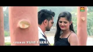 Kasuti lage New Haryanvi song