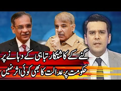 Center Stage With Rehman Azhar - 27 January 2018 - Express News