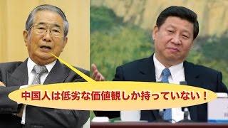 石原慎太郎さんのナショナリズムがMAXです。移民政策や外国人労働者受け...