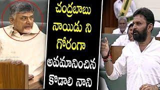 Kodali Nani Comments About Chandra babu nayudu I Silver Screen