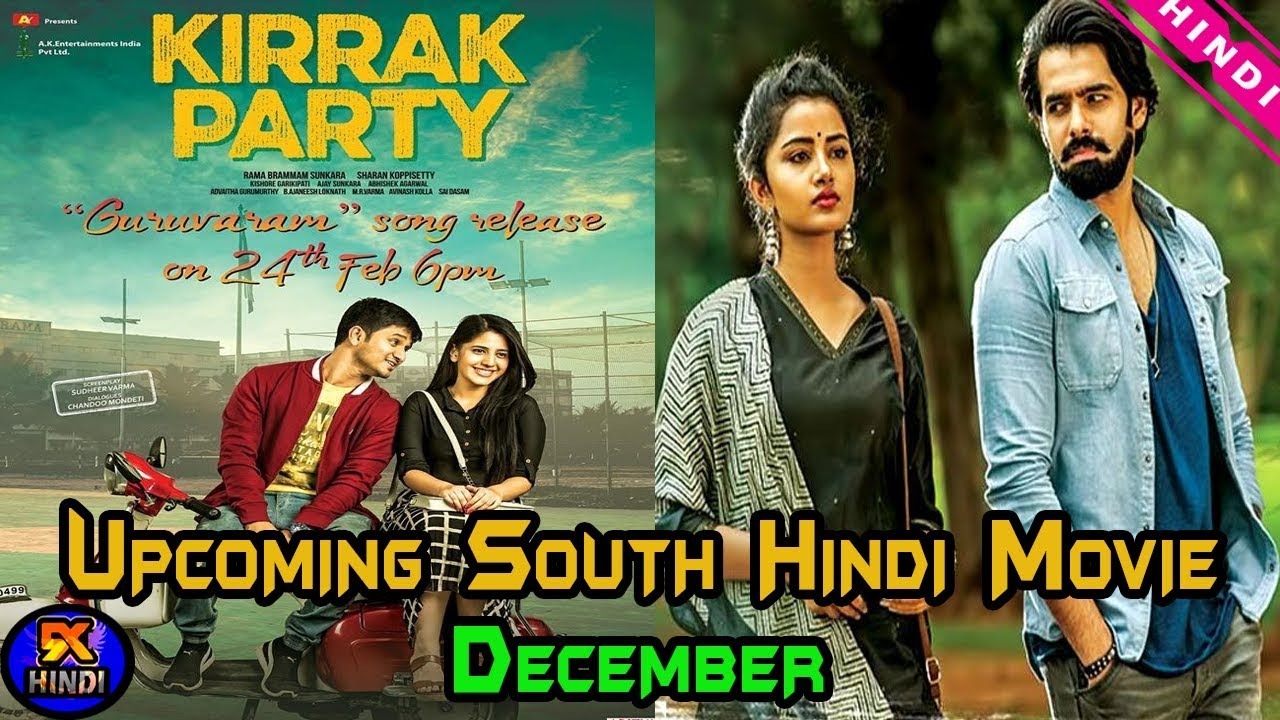 Top 5 New Upcoming South Hindi Dubbed Movie in December | Kirrak Party | Godha |The Topic