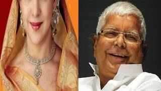 जानिये इस अभिनेत्री से लालू ने किया प्यार का इजहार This Actress Proposes Lalu Yadav