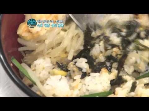 식신로드 Gourmet Road ep.133 [전국 맛집 투어 - 강원도 맛집]