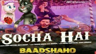 Socha hai || Baadshaho movie || Taking tom version