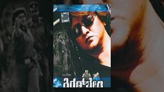 Kiran Bedi | Malashri | Srinivasa Murthy | Kannada Full Movie