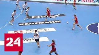 Россиянки встретятся с норвежками в четвертьфинале чемпионата мира по гандболу - Россия 24