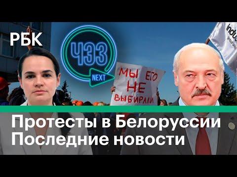 Лукашенко: «Я пока