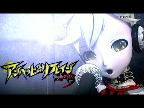 [60fps Rin Len] Unhappy Refrain アンハッピーリフレイン - Kagamine Rin Len 鏡音リンレン DIVA English Romaji PDA FT
