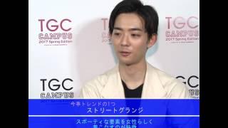 人気上昇中の俳優・竜星涼さんが、東京ガールズコレクション(TGC)がプ...