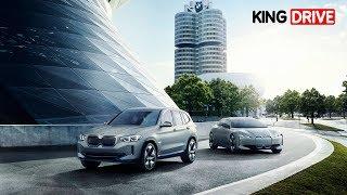 BMW, что ты творишь?